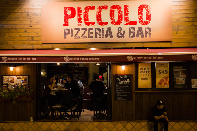 that food cray hong kong piccolo pizza 16 Hong Kong Cray !!! Piccolo Pizzeria & Bar