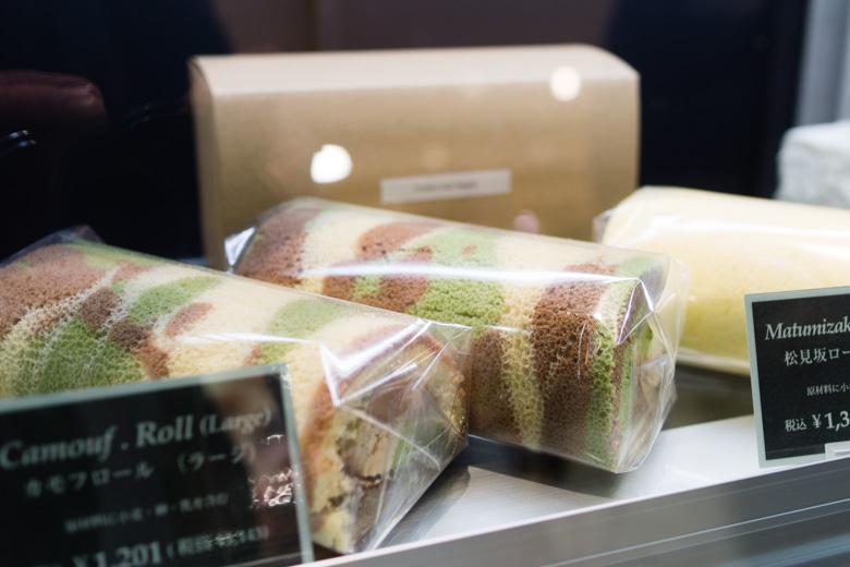 that-food-cray-tokyo-japan-c-lab-bakery-patisserie-5