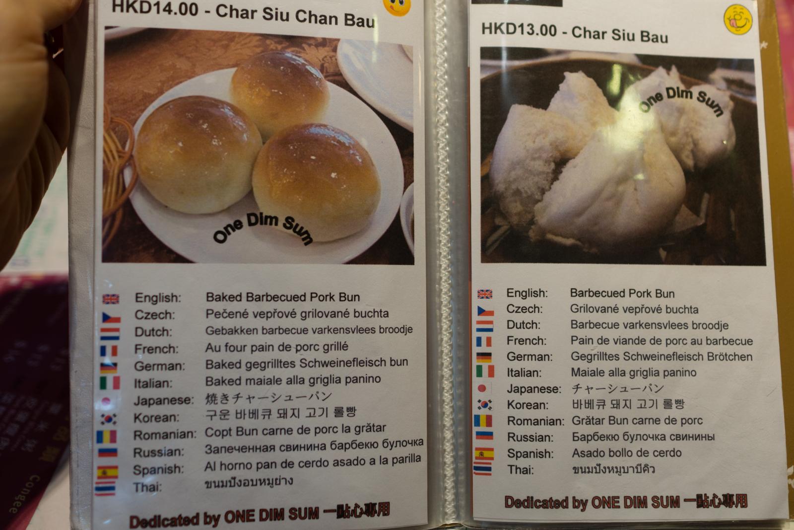 Hong Kong Cray One Dim Sum A Michelin Star Dim Sum Restaurant