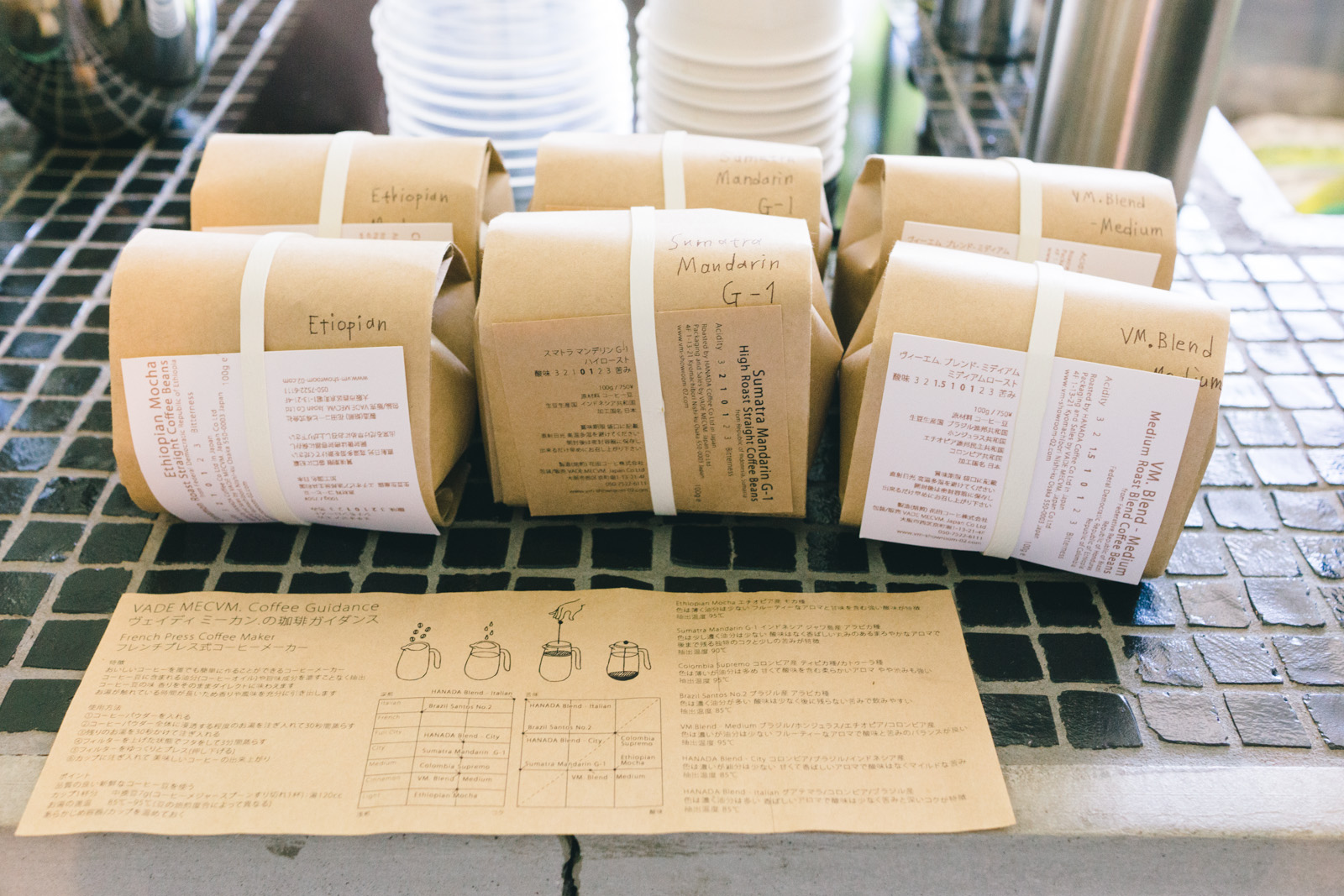 that-food-cray-osaka-japan-vade-vecvm-cafe-coffee-shop-3