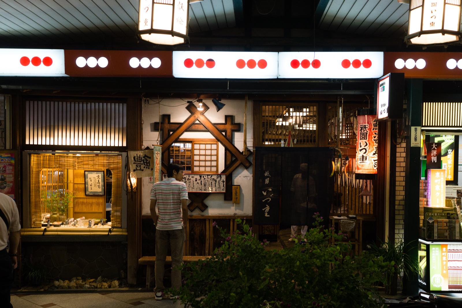 that-food-cray-gion-kyoto-japan-izuju-sushi-1