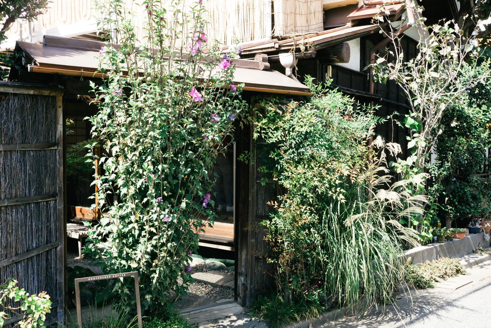 that-food-cray-tokyo-best-coffee-shop-shibuya-omotesando-coffee-9
