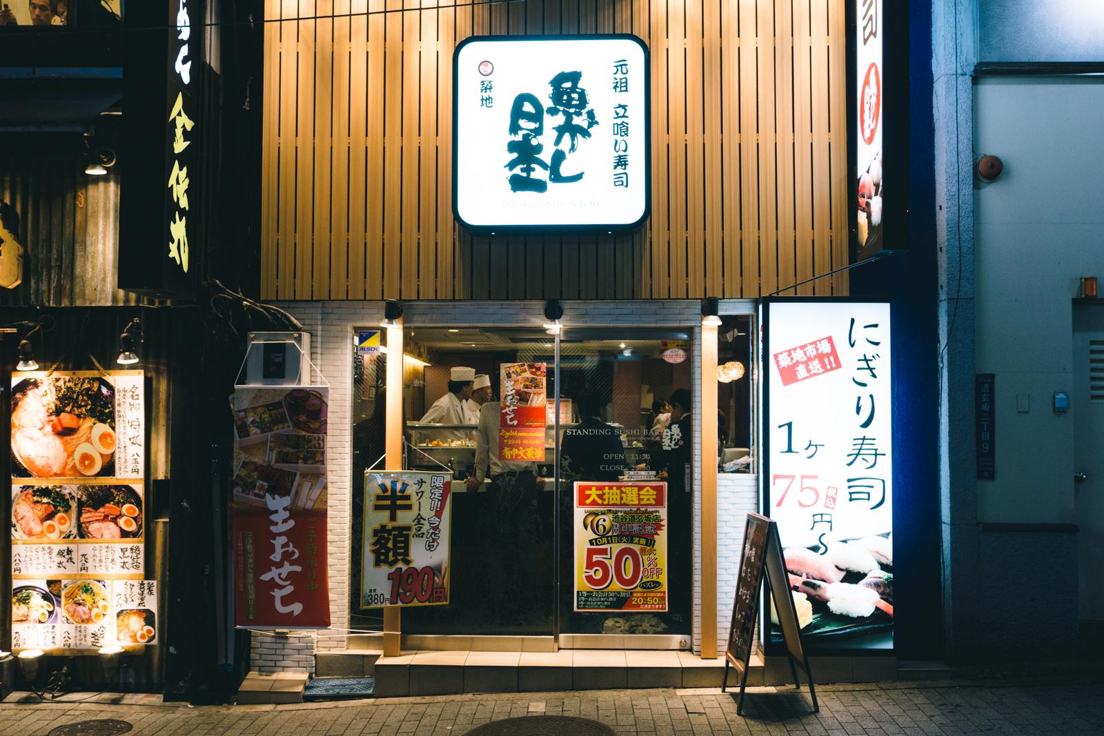 that-food-cray-tokyo-japan-standing-sushi-shibuya-restaurant-16