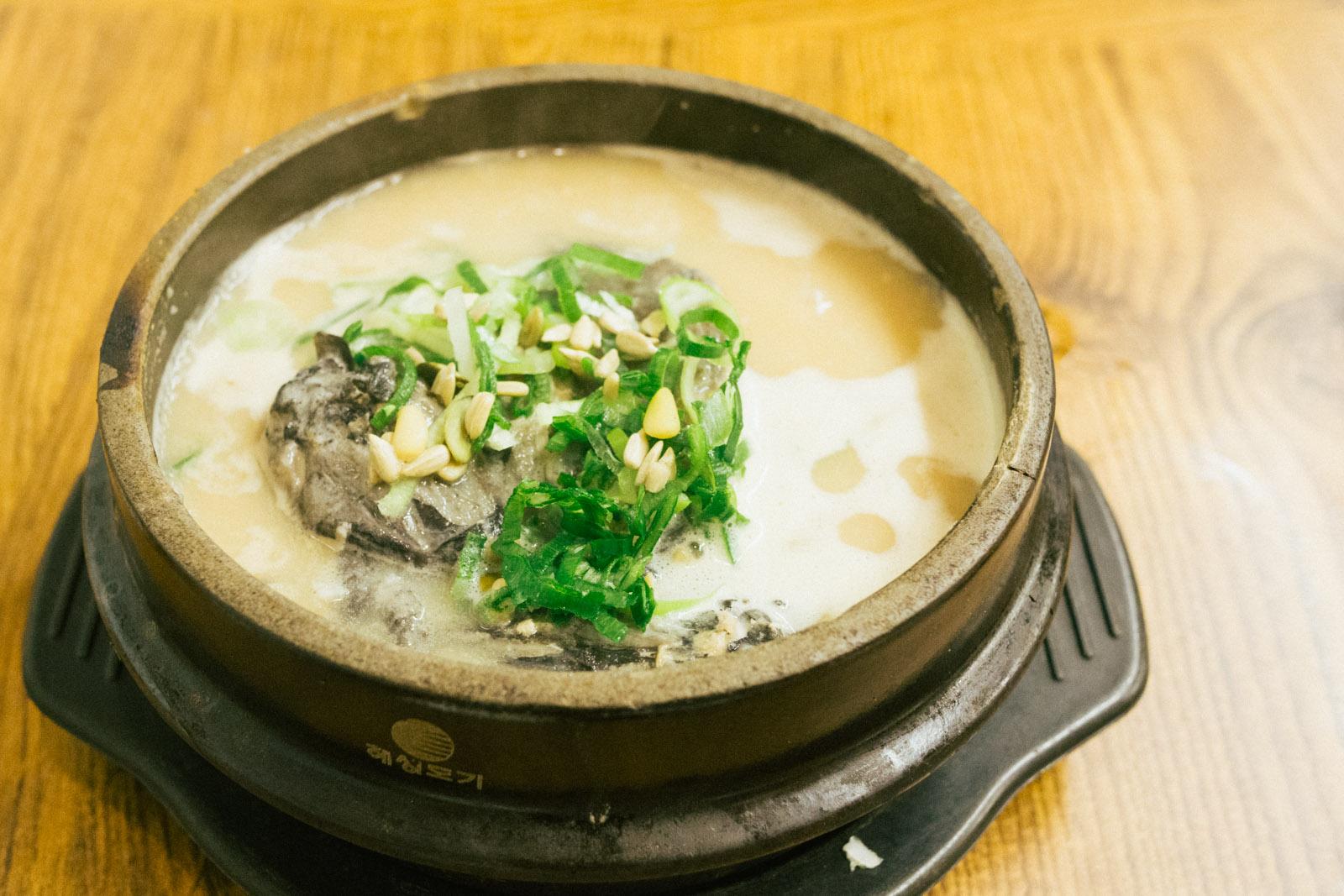 Korean ginger chicken soup recipe