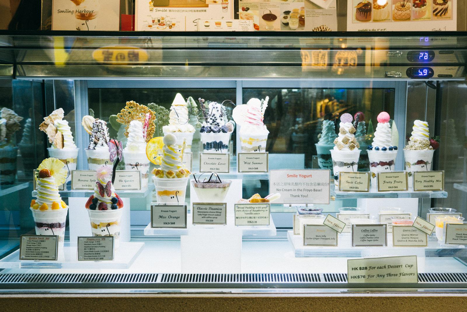 that-food-cray-hong-kong-tony-wong-smile-frozen-yogurt-dessert-bar-1