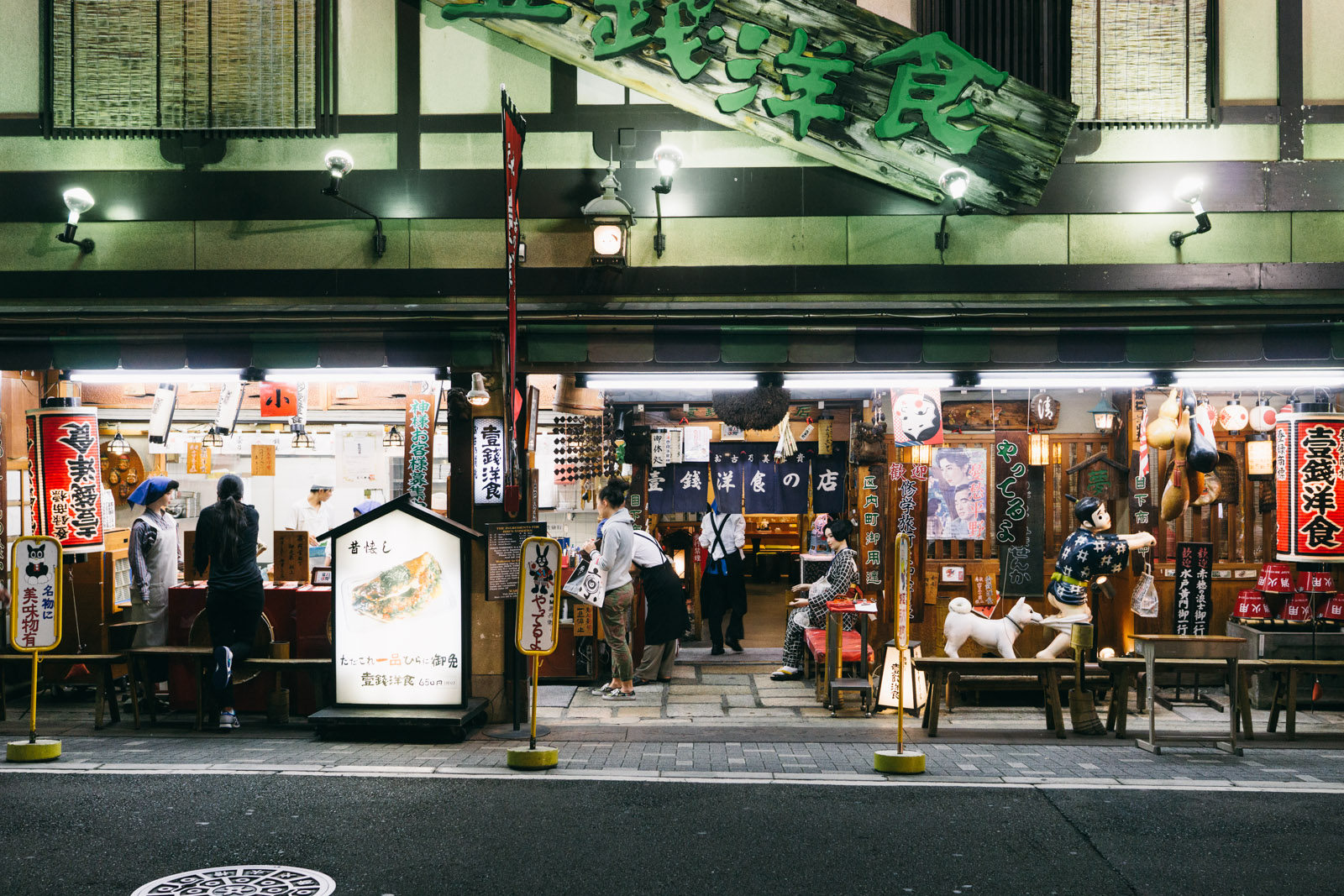 kyoto-japan-must-eat-street-food-1