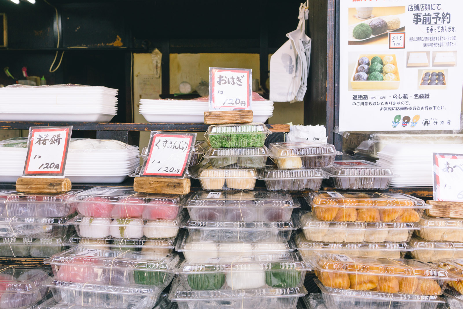 kyoto-japan-must-eat-street-food-18