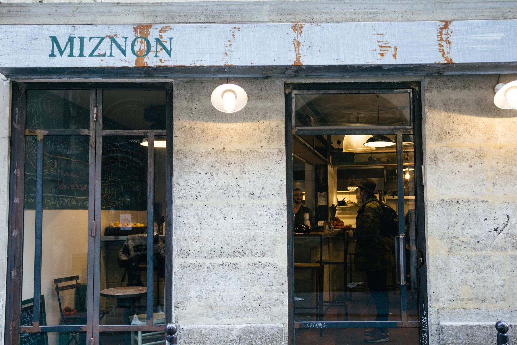 Israeli Food Restaurant London