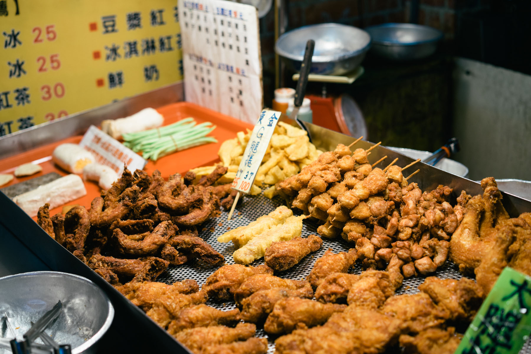 Taipei Vegetarian Street Food