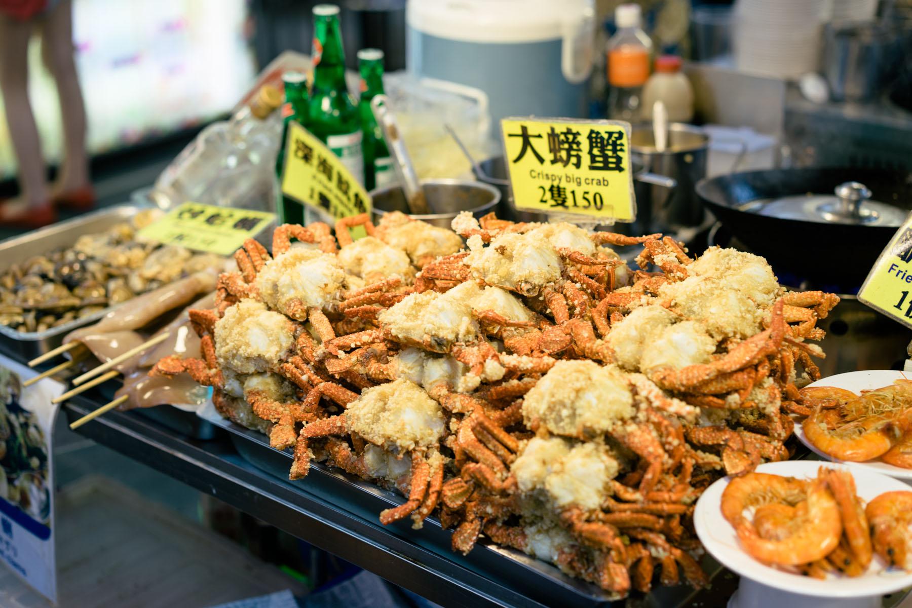 Taipei Vegetarian Street Food