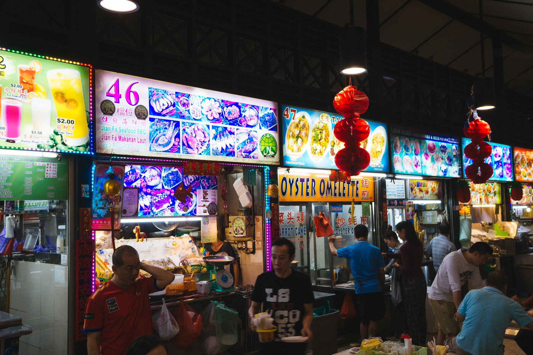 Newton Cooked Food Hawker Center In Singapore 纽顿熟食中心